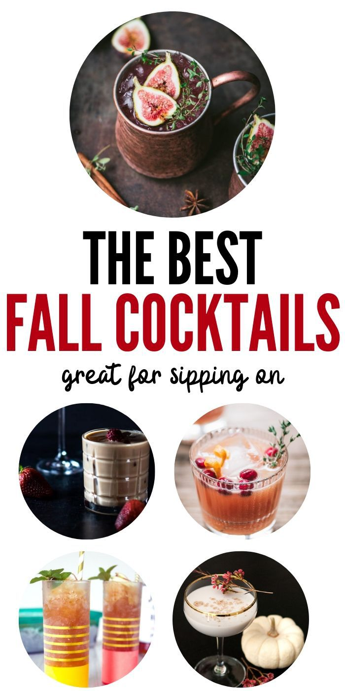 Fall Cocktail Recipes | Simple Fall Cocktail Recipes | Warm Fall Cocktail Recipes | Easy Fall Cocktail Recipes | Fall Cocktail Ideas | Best Autumn Cocktails | #fallcocktails #cocktails #autumcocktails #recipes