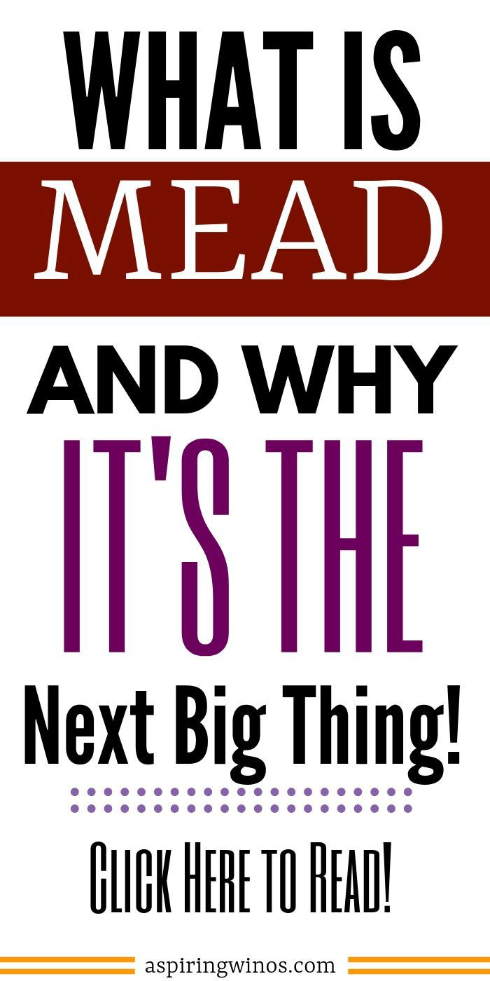 What is Mead and Why It's the Next Big Thing | How to Make Mead | Wine Lovers and Mead | Will Wine Lovers Like Mead | #mead #wine #foodpairings #howtomakemead